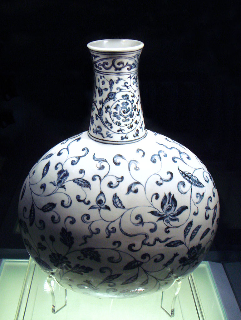 What is a ming vase poles direct blog china has a long history with porcelain well to put it more accurately they have the longest history with porcelain pieces of porcelain have been found reviewsmspy